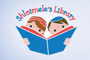 shloimele-thumb