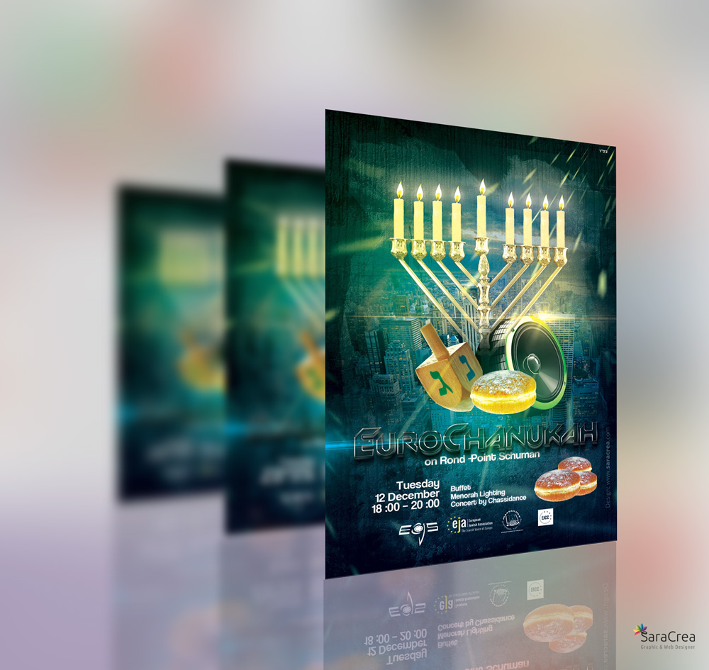 http://www.saracrea.com/wp-content/uploads/2016/11/chanukah-flyer-05.jpg