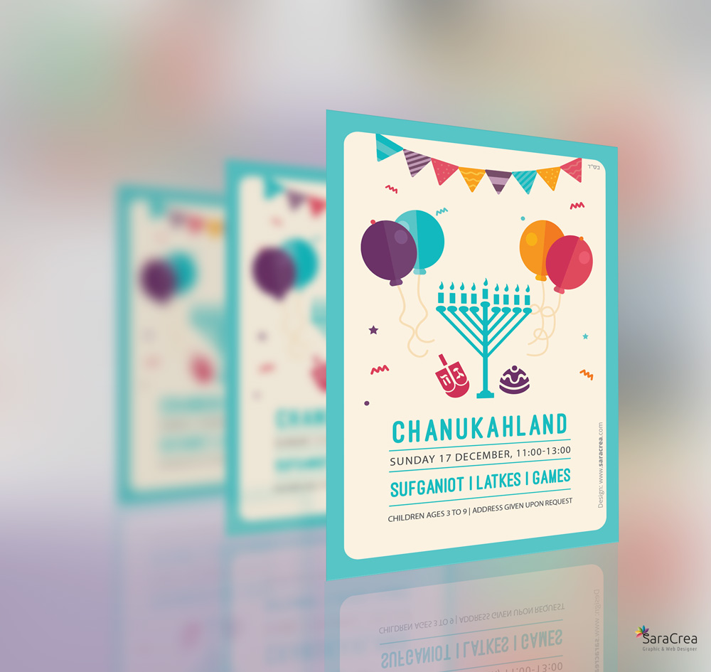 http://www.saracrea.com/wp-content/uploads/2016/11/chanukah-flyer-08.jpg