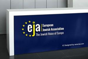 eja-logo-thumb