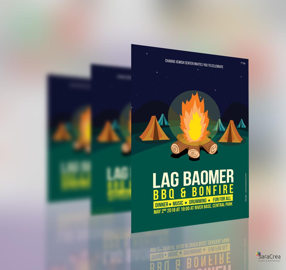 http://www.saracrea.com/wp-content/uploads/2018/04/lag-baomer-flyer-saracrea-02.jpg