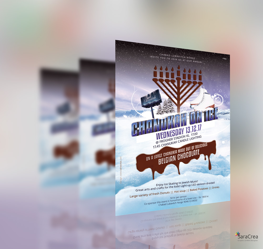 https://www.saracrea.com/wp-content/uploads/2016/11/chanukah-flyer-10-1.jpg