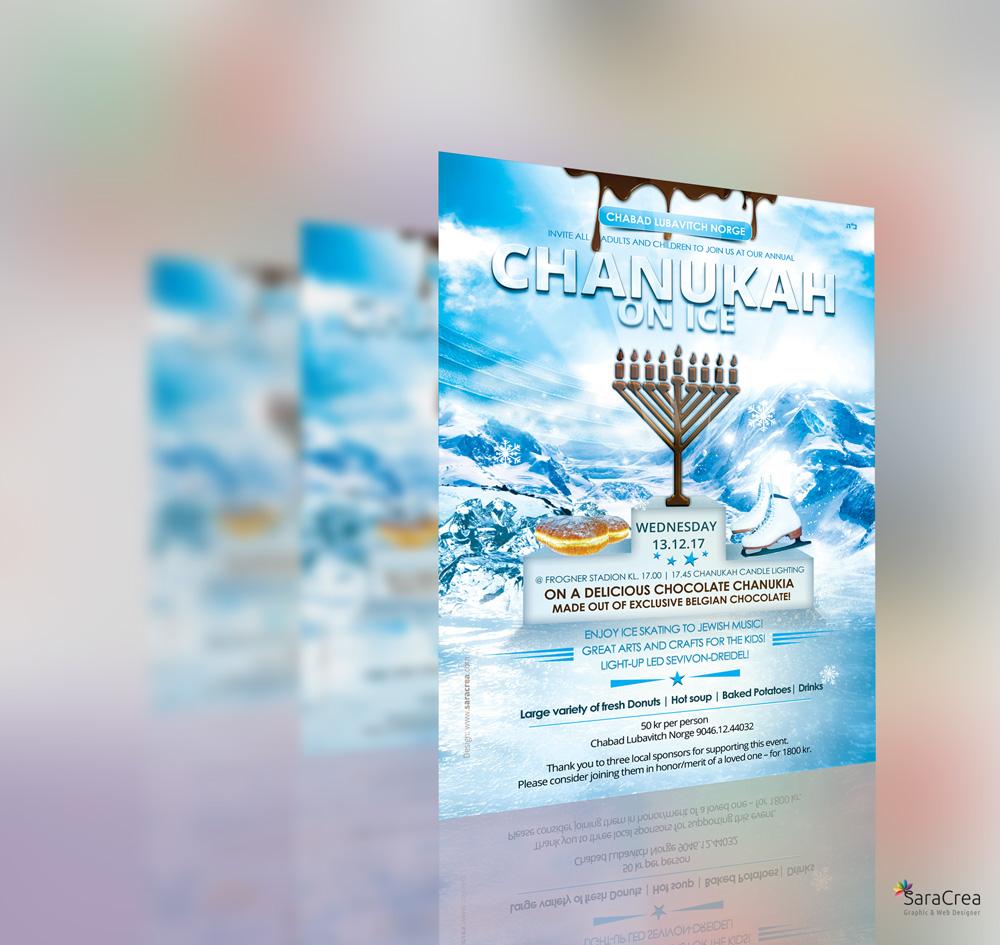 https://www.saracrea.com/wp-content/uploads/2016/11/chanukah-flyer-11.jpg