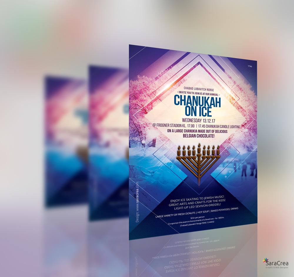 https://www.saracrea.com/wp-content/uploads/2016/11/chanukah-flyer-12.jpg