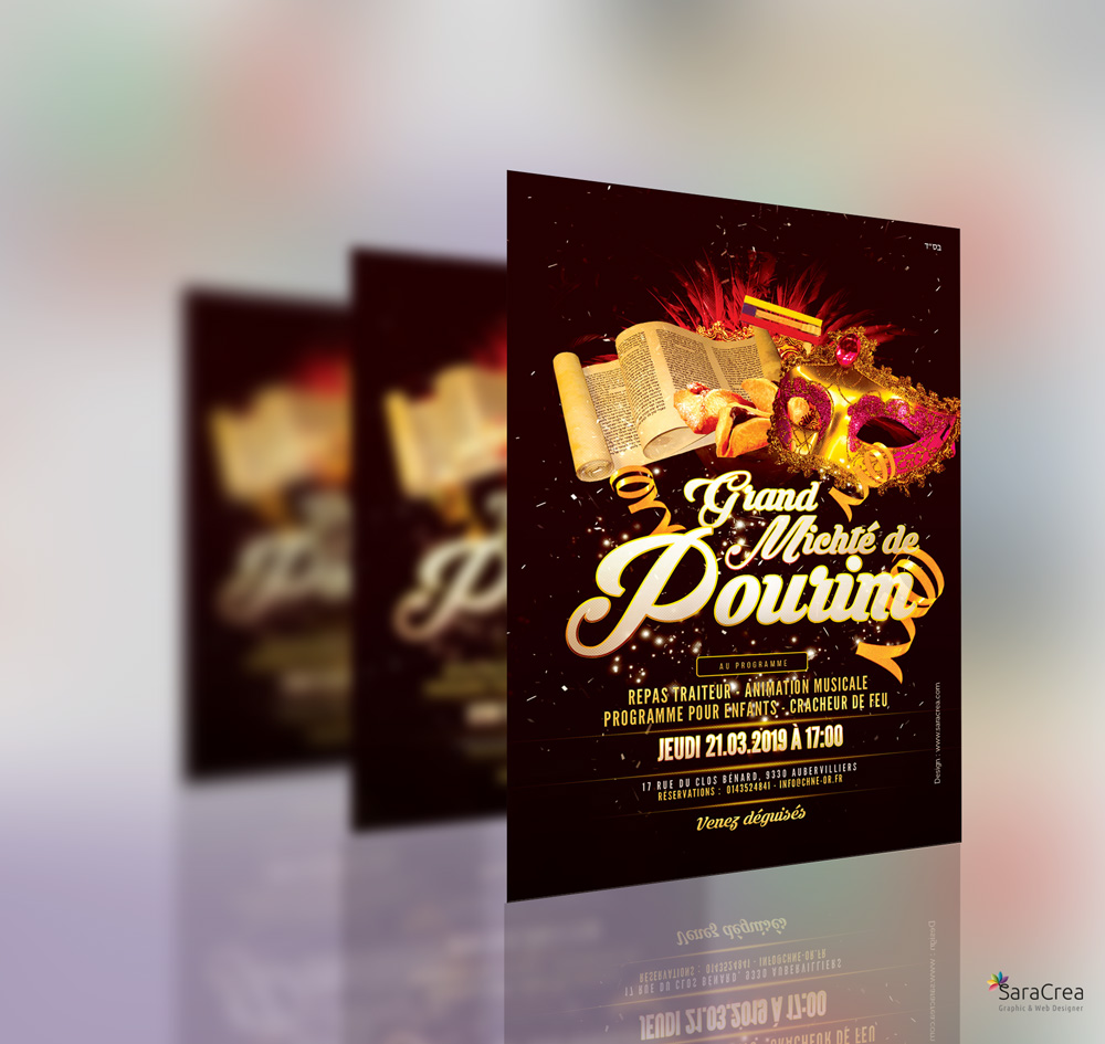 https://www.saracrea.com/wp-content/uploads/2018/01/purim-flyer-saracrea-23.jpg