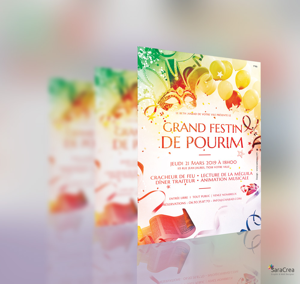 https://www.saracrea.com/wp-content/uploads/2018/01/purim-flyer-saracrea-26.jpg
