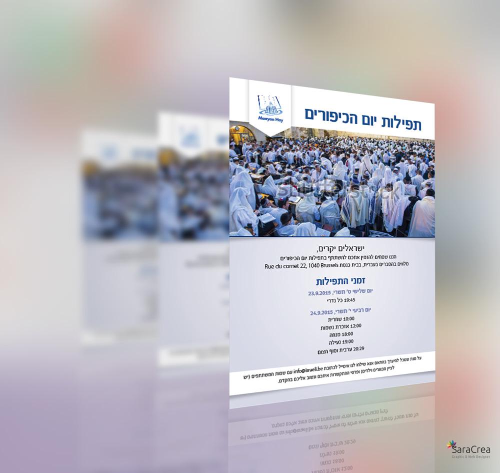 https://www.saracrea.com/wp-content/uploads/2018/08/YK-flyer-saracrea-02.jpg