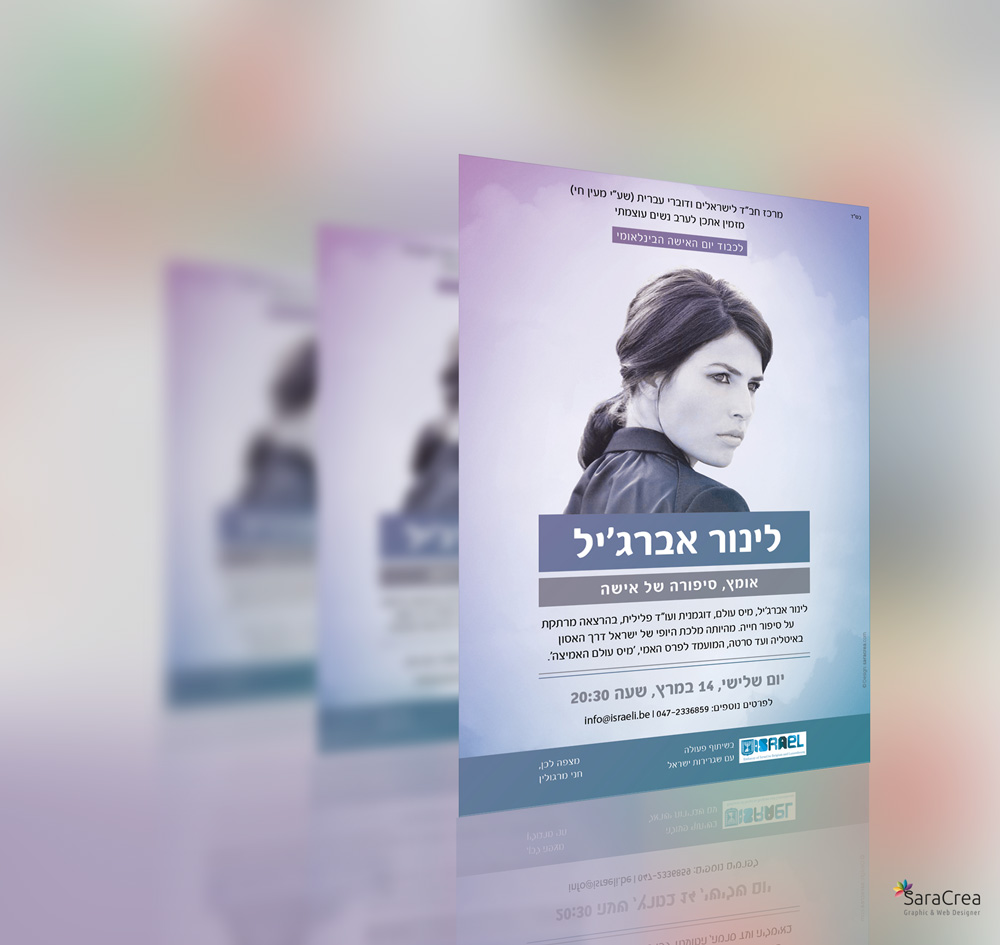 https://www.saracrea.com/wp-content/uploads/2019/03/women-flyer-saracrea-09.jpg