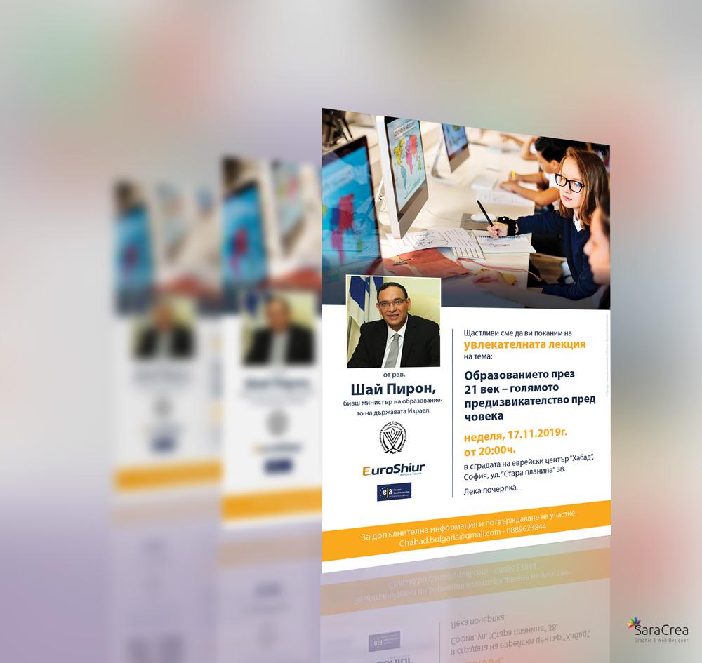 https://www.saracrea.com/wp-content/uploads/2020/06/conference-flyer-saracrea-04.jpg